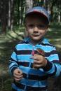 Kubko s hríbikom